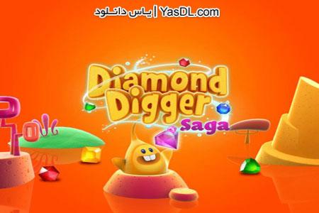 دانلود بازی Diamond Digger Saga 1.21.0 برای اندروید + نسخه بی نهایت