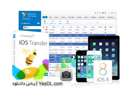دانلود 4Videosoft iOS Transfer 8.1.26 - نرم افزار مدیریت اپل