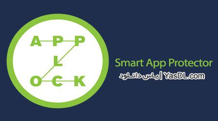 دانلود Smart AppLock v6.5.8 Full - قفل گذاری برنامه ها برای اندروید