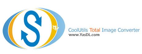 دانلود CoolUtils Total Image Converter 5.1.77 - نرم افزار تبدیل فرمت عکس