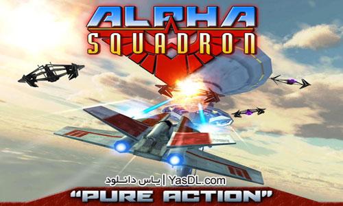 دانلود بازی هواپیما جنگی Alpha Squadron 2 1.03 برای اندروید + نسخه بی نهایت و دیتا