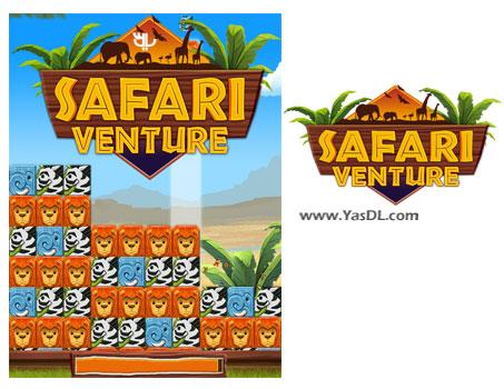 دانلود بازی کم حجم Safari Venture برای کامپیوتر