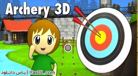 دانلود بازی Archery Masters 3D 1.21 - تیر اندازی با کمان برای اندروید + نسخه بی نهایت