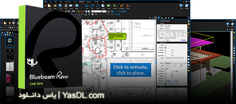 دانلود Bluebeam Revu CAD 2015.5 - نرم افزار تبدیل نقشه های اتوکد به PDF