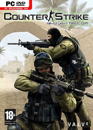 دانلود بازی Counter-Strike 1.6 2015 برای PC - کانتر استریک 2015