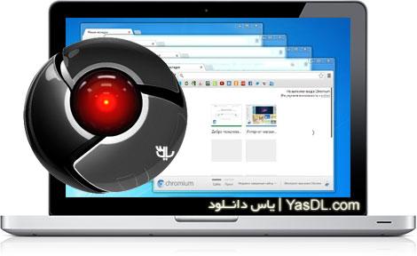 دانلود Chrome Hybrid 44.0.2403.125 - مرورگر کروم بهینه سازی شده