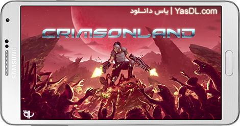 دانلود بازی Crimsonland HD 1.0.0 - بازی نابودسازی دشمنان عجیب و غریب برای اندروید