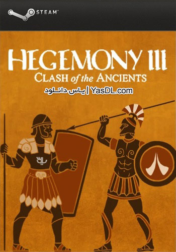 دانلود بازی Hegemony III Clash of the Ancients برای PC