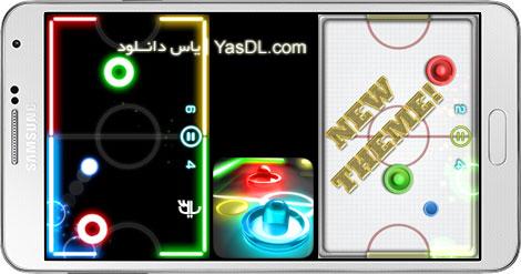 دانلود بازی Glow Hockey 2 1.0.7 - بازی هاکی برای اندروید