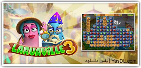دانلود بازی کم حجم Laruaville 3 برای کامپیوتر