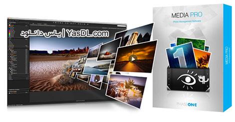 دانلود Phase One Media Pro v1.4.2.44 - نرم افزار مدیریت تصاویر