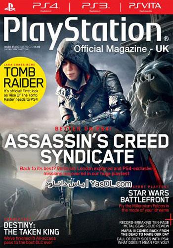 دانلود مجله Official PlayStation Magazine UK - October 2015 - مجله پلی استیشن
