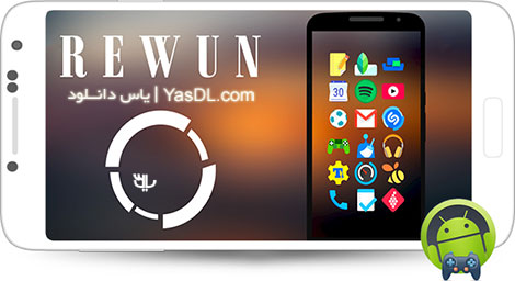 دانلود Rewun - Icon Pack 1.9 - آیکون پک متریال برای اندروید
