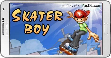 دانلود بازی Skater Boy 1.8 - بازی پسر اسکیت باز برای اندروید