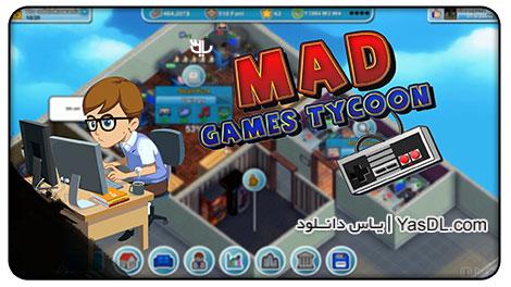دانلود بازی کم حجم Mad Games Tycoon برای کامپیوتر