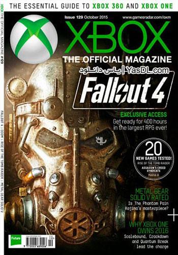 دانلود مجله The Official Magazine Xbox - October 2015 - مجله ایکس باکس