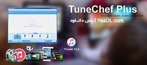 دانلود TuneChef Plus 3.0.3.711 - نرم افزار تبدیل فرمت ویدیوها