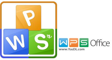 دانلود WPS Office 2015 Home Free 9.1.0.5171 - آفیس 2015 رایگان