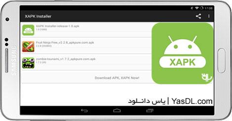 دانلود XAPK Installer 1.2 - نصب اپلیکیشن های XAPK در اندروید
