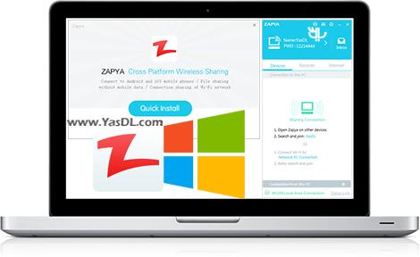 دانلود Zapya 2.7.0.8 + Mac – نرم افزار زاپیا برای ویندوز و کامپیوتر
