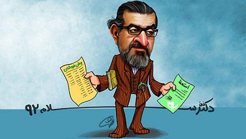 دکتر سلام 92 - دانلود کلیپ طنز سیاسی دکتر سلام