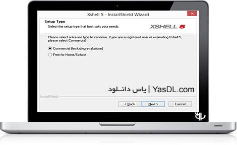 دانلود Xshell 5 Commercial 5.0.0719 - نرم افزار اتصال به سرر از راه دور
