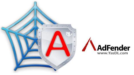 دانلود AdFender 2.0 Final - نرم افزار حذف تبلیغات مزاحم اینترنتی
