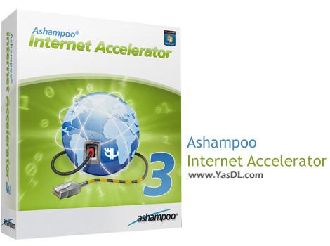 دانلود Ashampoo Internet Accelerator 3.30 - بهینه سازی سرعت اینترنت