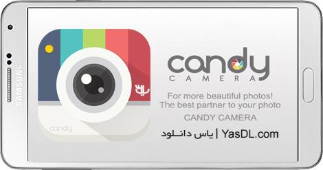 دانلود Candy Camera for Selfie 1.86 - عکس برداری سلفی برای اندروید