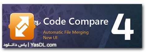 دانلود Devart CodeCompare Professional 4.1.78 - نرم افزار مقایسه و ترکیب کدها