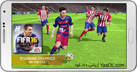 دانلود بازی FIFA 16 Ultimate Team  بازی فوتبال فیفا 16 برای اندروید + دیتا