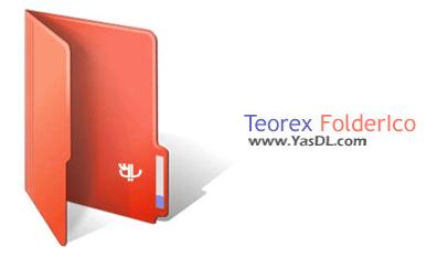 دانلود Teorex FolderIco 4.0 - نرم افزار تغییر آیکون فولدرها