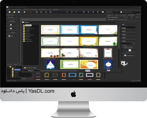 دانلود Mojosoft Photo Frame Studio 3.00 - نرم افزار ساخت فریم های زیبا برای تصاویر
