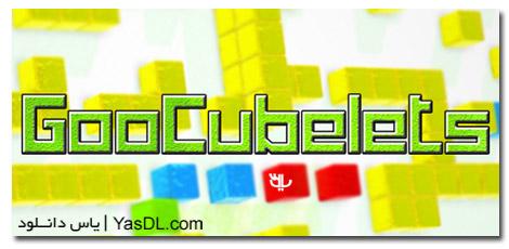 دانلود بازی کم حجم GooCubelets برای کامپیوتر