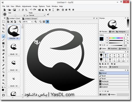 دانلود IcoFX 2.12 + Portable - نرم افزار طراحی آیکون