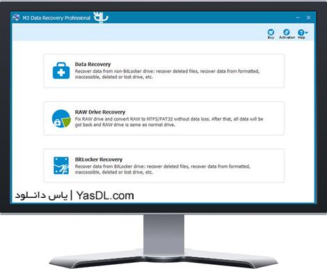دانلود M3 Data Recovery Professional 5.2 - نرم افزار بازیابی اطلاعات