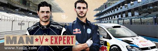 دانلود مستند Man vs Expert - مستند مسابقه های حرفه ای