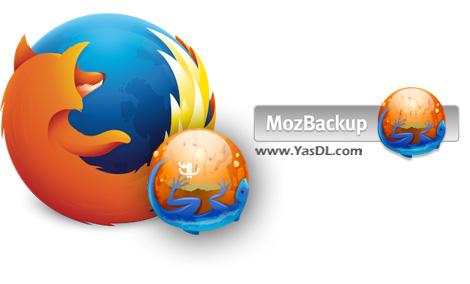 دانلود MozBackup 1.5.2 - نرم افزار گرفتن بک آپ از مرورگر فایرفاکس