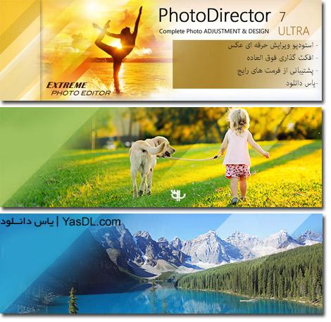 دانلود CyberLink PhotoDirector Ultra 7.0.6901.0 - استودیو ویرایش عکس