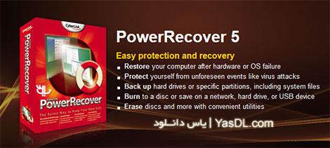 دانلود CyberLink PowerRecover 5.7 x86/x64 - بک آپ و بازیابی سیستم