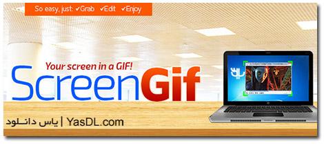 دانلود Screen GIF 3.0 - تهیه اسکرین شات های متحرک