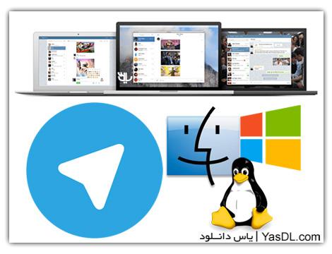 دانلود+برنامه+تلگرام+برای+کامپیوتر+ویندوز+7