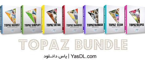 دانلود Topaz Plug-ins Bundle for Adobe Photoshop 01.2016 - پکیج کامل پلاگین های فتوشاپ