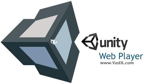 دانلود Unity Web Player 5.2.0 - پلاگین بازی های 3 بعدی تحت وب