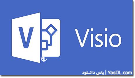دانلود Microsoft Visio Professional 2016 RTM Final - مایکروسافت ویزیو 2016