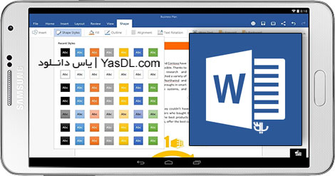 Microsoft Word 16.0.12430.20120 Word For Android