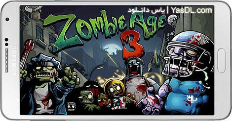دانلود بازی Zombie Age 3 عصر زامبی ها 3 برای اندروید + نسخه بی نهایت