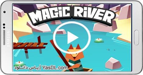 دانلود بازی Magic river - رودخانه ماجرایی برای اندروید