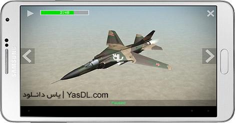 دانلود بازی Strike Fighters 1.9.0 - جت جنگی برای اندروید + پول بی نهایت
