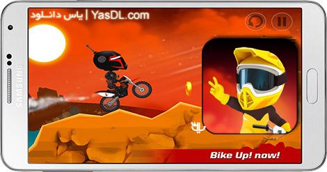 دانلود بازی Bike Up 1.0.1.53 - موتور سواری برای اندروید + پول بی نهایت